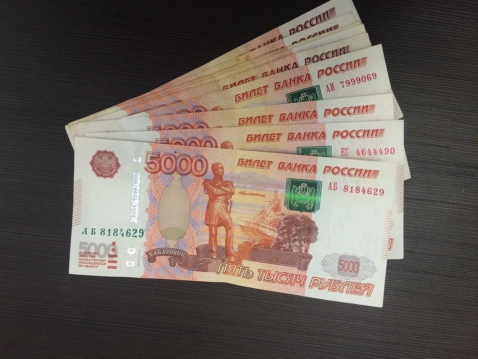 Назван прожиточный минимум для петербуржцев: для работающего, для пенсионера и для ребёнка